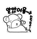 ペンのための韓国語&日本語スタンプ ver.2(個別スタンプ:08)