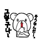 ペンのための韓国語&日本語スタンプ ver.2(個別スタンプ:09)