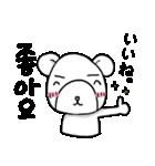 ペンのための韓国語&日本語スタンプ ver.2(個別スタンプ:10)