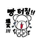 ペンのための韓国語&日本語スタンプ ver.2(個別スタンプ:14)