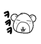 ペンのための韓国語&日本語スタンプ ver.2(個別スタンプ:15)