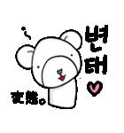 ペンのための韓国語&日本語スタンプ ver.2(個別スタンプ:18)