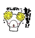 ペンのための韓国語&日本語スタンプ ver.2(個別スタンプ:19)