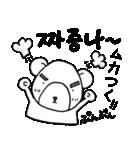ペンのための韓国語&日本語スタンプ ver.2(個別スタンプ:21)