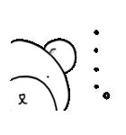 ペンのための韓国語&日本語スタンプ ver.2(個別スタンプ:24)