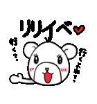 ペンのための韓国語&日本語スタンプ ver.2(個別スタンプ:27)