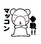 ペンのための韓国語&日本語スタンプ ver.2(個別スタンプ:29)