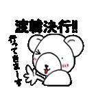 ペンのための韓国語&日本語スタンプ ver.2(個別スタンプ:30)