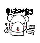 ペンのための韓国語&日本語スタンプ ver.2(個別スタンプ:31)