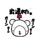 ペンのための韓国語&日本語スタンプ ver.2(個別スタンプ:32)