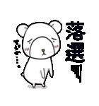 ペンのための韓国語&日本語スタンプ ver.2(個別スタンプ:33)