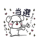 ペンのための韓国語&日本語スタンプ ver.2(個別スタンプ:34)