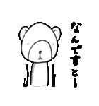 ペンのための韓国語&日本語スタンプ ver.2(個別スタンプ:36)
