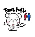 ペンのための韓国語&日本語スタンプ ver.2(個別スタンプ:37)