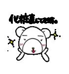 ペンのための韓国語&日本語スタンプ ver.2(個別スタンプ:38)