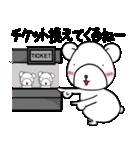 ペンのための韓国語&日本語スタンプ ver.2(個別スタンプ:40)