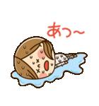 かわいい主婦の1日【ゆる返事編】(個別スタンプ:01)
