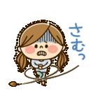 かわいい主婦の1日【ゆる返事編】(個別スタンプ:02)