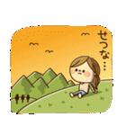 かわいい主婦の1日【ゆる返事編】(個別スタンプ:03)