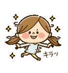 かわいい主婦の1日【ゆる返事編】(個別スタンプ:04)