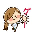かわいい主婦の1日【ゆる返事編】(個別スタンプ:05)
