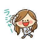 かわいい主婦の1日【ゆる返事編】(個別スタンプ:08)