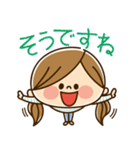 かわいい主婦の1日【ゆる返事編】(個別スタンプ:09)