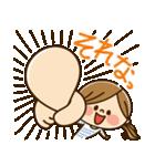 かわいい主婦の1日【ゆる返事編】(個別スタンプ:11)