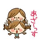 かわいい主婦の1日【ゆる返事編】(個別スタンプ:12)