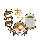 かわいい主婦の1日【ゆる返事編】(個別スタンプ:13)