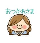 かわいい主婦の1日【ゆる返事編】(個別スタンプ:14)