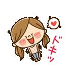 かわいい主婦の1日【ゆる返事編】(個別スタンプ:15)