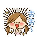 かわいい主婦の1日【ゆる返事編】(個別スタンプ:17)