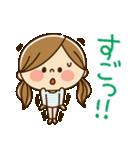 かわいい主婦の1日【ゆる返事編】(個別スタンプ:18)