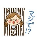 かわいい主婦の1日【ゆる返事編】(個別スタンプ:19)