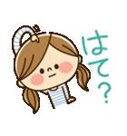 かわいい主婦の1日【ゆる返事編】(個別スタンプ:20)