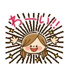 かわいい主婦の1日【ゆる返事編】(個別スタンプ:22)