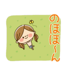 かわいい主婦の1日【ゆる返事編】(個別スタンプ:24)