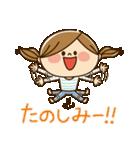 かわいい主婦の1日【ゆる返事編】(個別スタンプ:26)