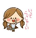 かわいい主婦の1日【ゆる返事編】(個別スタンプ:29)