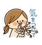 かわいい主婦の1日【ゆる返事編】(個別スタンプ:30)