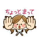 かわいい主婦の1日【ゆる返事編】(個別スタンプ:31)