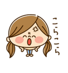 かわいい主婦の1日【ゆる返事編】(個別スタンプ:33)