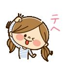 かわいい主婦の1日【ゆる返事編】(個別スタンプ:34)