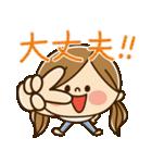 かわいい主婦の1日【ゆる返事編】(個別スタンプ:35)