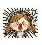 かわいい主婦の1日【ゆる返事編】(個別スタンプ:36)