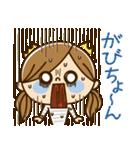 かわいい主婦の1日【ゆる返事編】(個別スタンプ:39)