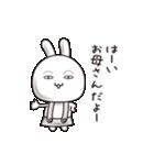 【お母さん】動くすっぴんウサギ(個別スタンプ:01)