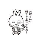 【お母さん】動くすっぴんウサギ(個別スタンプ:02)