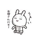 【お母さん】動くすっぴんウサギ(個別スタンプ:04)